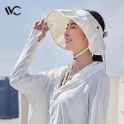 VVC 女士发箍防晒帽