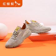 RED DRAGONFLY 红蜻蜓 WTA9861a  男士休闲鞋