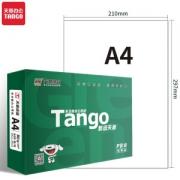 TANGO 天章 A4复印纸 80g 单包装 500张