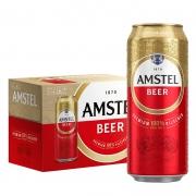 Heineken 喜力 Amstel红爵啤酒 500ml*12听49元(需用券  需运费)