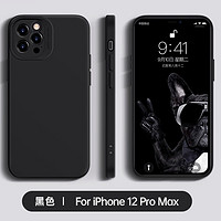 ESR 亿色 iPhone12系列 MagSafe磁吸硅胶手机壳