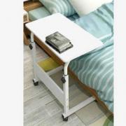 LISM  笔记本电脑桌 可移动 床边桌55.2元包邮(需用券)