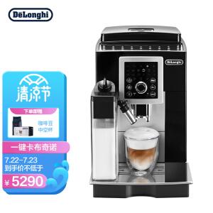De'Longhi 德龙 ECAM23.260.SB 全自动咖啡机
