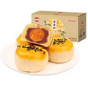 Krodo 可啦哆 雪媚娘蛋黄酥 300g*6枚¥2.43 1.0折 比上一次爆料降低 ¥0.18