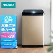 Hisense 海信 HB80DA332G 波轮洗衣机 8公斤699元