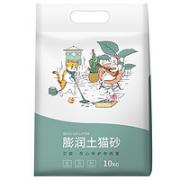 BEOU 贝欧 膨润土猫砂 5kg¥7.90 1.8折 比上一次爆料降低 ¥0.6