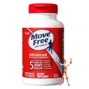 Move Free 益节 氨糖 红瓶 170粒