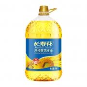 88VIP:长寿花 压榨葵花籽油 4L*2件