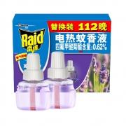 Raid 雷达蚊香 电蚊香液(112晚800+小时)7.94元(返5元猫超卡,需运费)