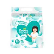 Pampers 帮宝适 清新帮 婴儿纸尿裤 XL 29片¥43.13 5.5折 比上一次爆料降低 ¥51.67