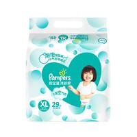 Pampers 帮宝适 清新帮 婴儿纸尿裤 XL 29片