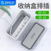 ORICO 奥睿科 新国标收纳盒延长线插排 CMB系列 5插位+2USB-1.8米