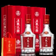 PLUS会员:WULIANGYE 五粮液 52度 优级粮食酒 500ml*2瓶装115元包邮(双重优惠)