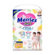 Merries 妙而舒 婴儿拉拉裤 XL 44片¥62.23 4.9折 比上一次爆料降低 ¥8.77