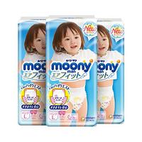 moony 婴儿拉拉裤 女L44片*3