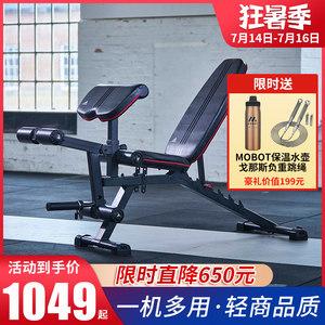 阿迪达斯 Adidas 家用健身椅 多功能卧推凳 哑铃凳