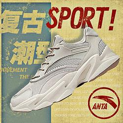 ANTA 安踏 11848883R 男款跑鞋