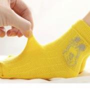 BoBDoG 巴布豆 儿童网眼袜子 5双装