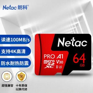 Netac 朗科 P500 A1 U3 TF存储卡 64GB