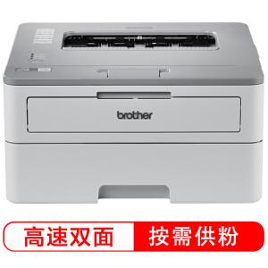 Brother 兄弟 HL-B2000D 按需供粉系列 黑白激光打印机(双面打印)
