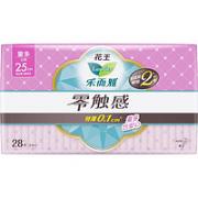 Laurier 乐而雅 零触感特薄超长量特多日用卫生巾25cm 28片¥19.73