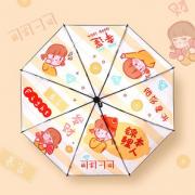 REDLEAF 红叶 可爱主题印花三折黑胶太阳伞¥29.00 1.5折