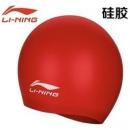 LI-NING 李宁 LSJK809 硅胶泳帽9.9元包邮(需用券)
