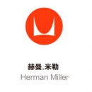 Herman Miller是什么牌子?
