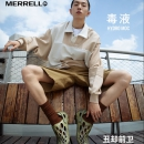 MERRELL畅销户外鞋品推荐