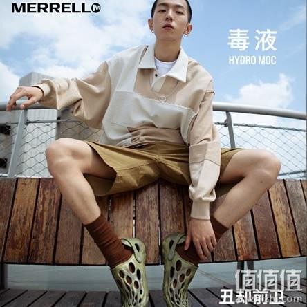 MERRELL是什么牌子?