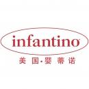 Infantino是什么牌子?