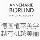 AnneMarie Borlind是什么牌子?