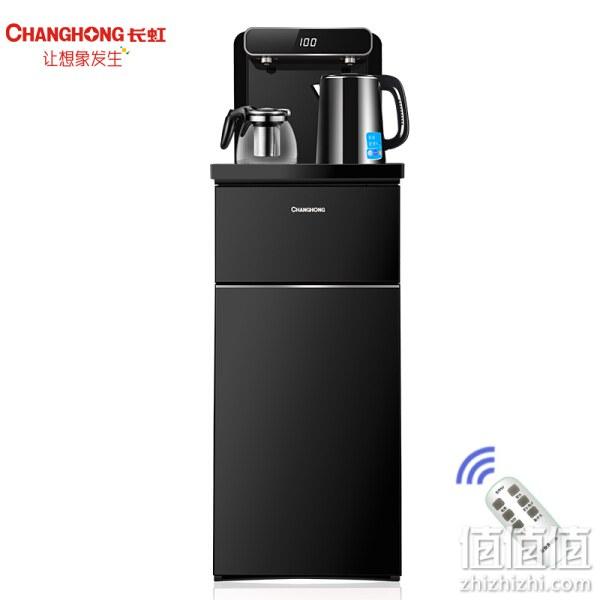 CHANGHONG 长虹 CYS-EC19 家用立式多功能茶吧机