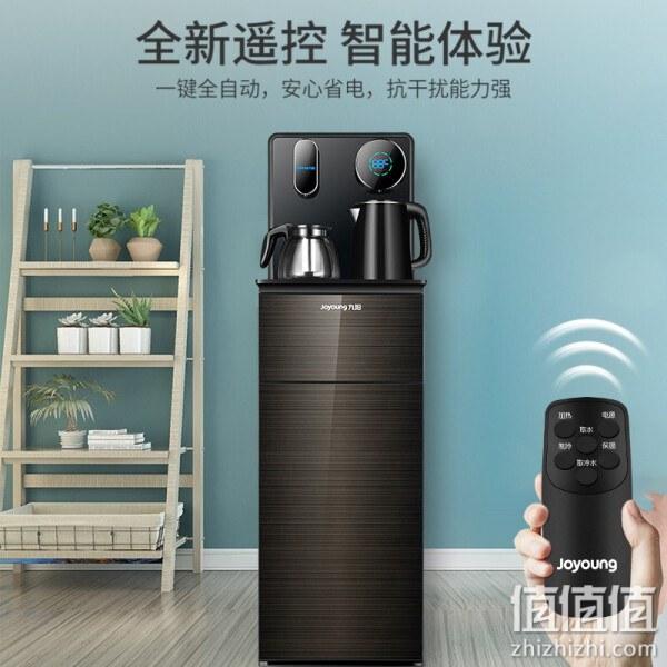 Joyoung 九阳 JYW-JCM63 家用多功能智能遥控温热型茶吧机