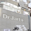Dr.Jart+是什么牌子?
