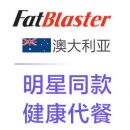 Fatblaster是什么牌子?
