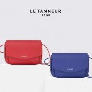 Le Tanneur是什么牌子?