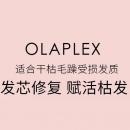 Olaplex是什么牌子?