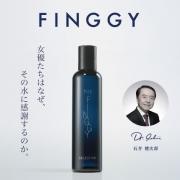 The finggy是什么牌子?