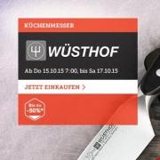 Wüsthof是什么牌子?