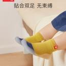 babycare 宝宝软底步前鞋 婴幼儿袜鞋