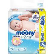 moony 婴儿纸尿裤 S 105片