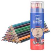 M&G 晨光 AWP36835 小熊哈里系列 油性彩色铅笔 36色