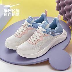 ERKE 鸿星尔克 52121103065 女款跑鞋