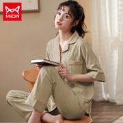 Miiow 猫人 MOUMZB4128012 纯棉睡衣套装¥49.90 2.8折