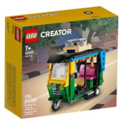 LEGO 乐高 Creator 创意百变高手系列 40469 嘟嘟车¥65.00 比上一次爆料降低 ¥4