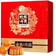 Huamei 华美 金秋月圆月饼礼盒 十饼十味 795g¥24.90 5.0折 比上一次爆料降低 ¥25