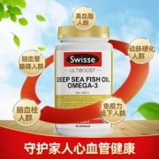 Swisse 无腥味深海鱼油软胶囊 1000mg*90粒 软化血管降三高49元包邮