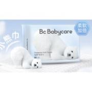 babycare 婴儿一次性绵柔巾 小熊巾  80抽*4包¥34.00 1.1折