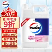 PLUS会员:Walch 威露士 健康抑菌洗手液 倍护滋润 5L